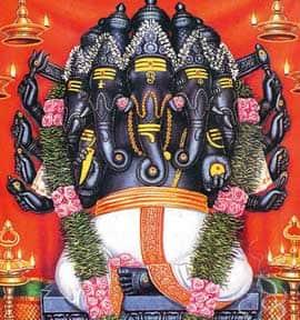 Image result for பஞ்சமுக கணபதி