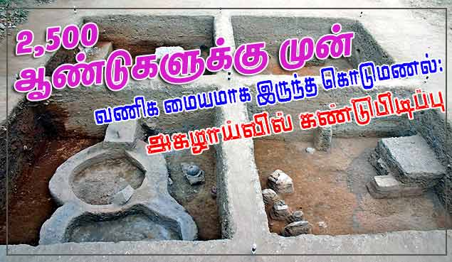 kalpakkam guys A valve failure at kalpakkam, which left six workers with a heavy dose of radiation, raises serious safety questions over our atomic plants.
