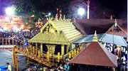 360 view Ayyappa Temple  Sabarimala