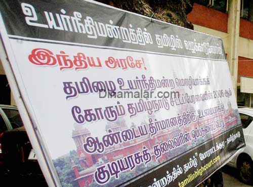 http://img.dinamalar.com/data/images_event/ELARGE_20130907002754212367.jpeg