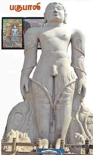 மனபலம் தரும் பகுபாலி -சாந்தகுமாரி சிவகடாட்சம்