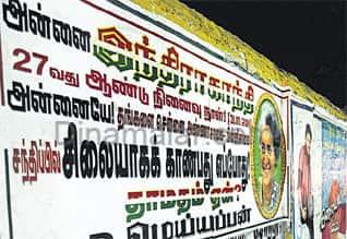 காங்கிரசாரின் மரண பீதி : அண்ணாசாலையில் இந்திரா சிலை அமைப்பதில் தாமதம்