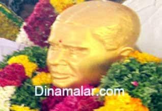 கக்கன் 105 வது  பிறந்த தின விழா : வாசன் , ஞானதேசிகன் கலந்து கொண்டனர்