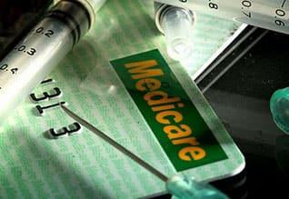 """மருத்துவ காப்பீடு """"பிரீமியம்' தொகை அதிகரிப்பு: அரசு ஊழியர்கள் அதிருப்தி,Govt employee dissatisfication on Premium amount in M"""