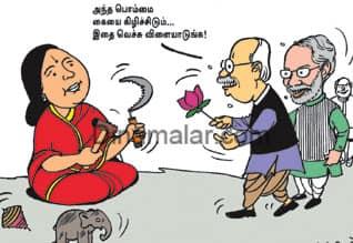 தேசிய அரசியல் வியூகத்தை மாற்றுகிறது அ.தி.மு.க.,,ADMK plan to change its political path
