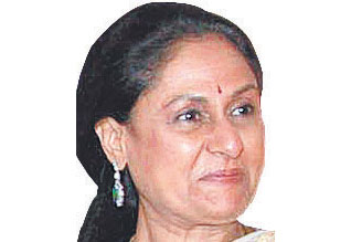 பெண் எம்.பி.,க்களின் ஆதிக்கம்