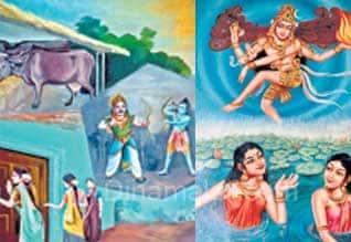 மார்கழி வழிபாடு : திருப்பாவை - திருவெம்பாவை