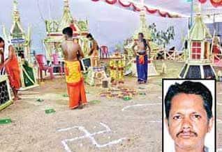 தி.மு.க., - எம்.பி., தலைமையில் அய்யப்பன் திருவிளக்கு பூஜை