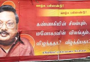 DMK head not happy with posters praise Azhagiri அழகிரியை வாழ்த்தி போஸ்டர்கள்: சர்ச்சைக்குரிய வாசகங்களால் தி.மு.க., தலைமை கோபம்