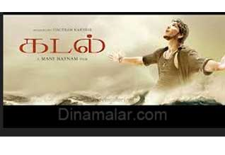 Now, Mani Ratnam's 'Kadal' faces protest by Christian outfit