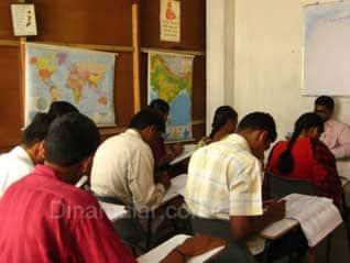 Tips for TNPSC Exam