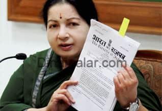 டெல்டா விவசாயிகளின் எதிர்காலத்திற்கு உத்தரவாதம்: முதல்வர் பெருமிதம்,Jayalalithaa hails Cauvery notification