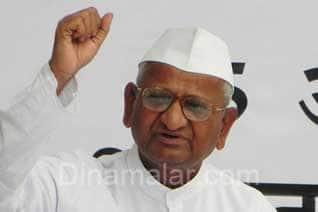 Struggle, for Right, to reject, Right, to recall is on, Anna Hazare,லோக்பாலுடன், எனது போராட்டம், முடியவில்லை,அன்னா ஹசாரே, உறுதி