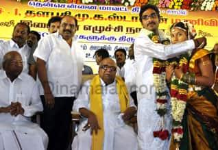 DMK partymen should united: Karunanidhi தொண்டர்கள் ஒற்றுமையாக இருக்க வேண்டும்: கருணாநிதி வேண்டுகோள்