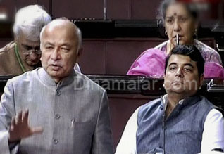 M.P.,s phone not tapped, call details were accessed: Shinde தொலைபேசிகள் ஒட்டு கேட்கப்படவில்லை: ஷிண்டே