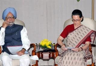 Govt to bring resolution on Lanka to placate DMK,இலங்கை தமிழர் பிரச்னையில் பார்லிமென்டில் அமளி; மதியம் வரை ஒத்திவைப்பு
