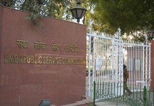 UPSC drops mandatory English paper in mains exams