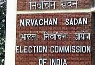 அரசியல் கட்சிகளுக்கு நன்கொடை: தேர்தல் ஆணையம் மீண்டும் கடிதம்,EC write letter about donation to poltical parties