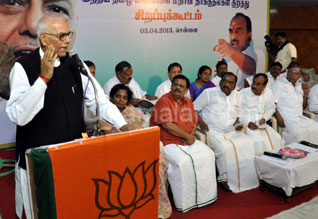 Separate state for Tamils in Srilanka: Yaswant sinha