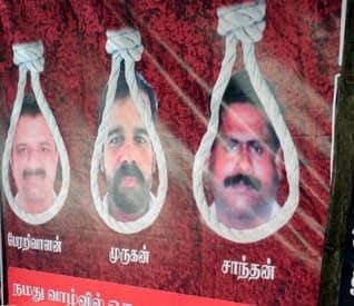 "TN CM Jaya statement on Rajiv murder case convicts, ""  ராஜிவ் கொலையாளிகளை காப்பாற்ற முடியாது"" சட்ட சபையில் முதல்வர் ஜெ., கைவிரி��"