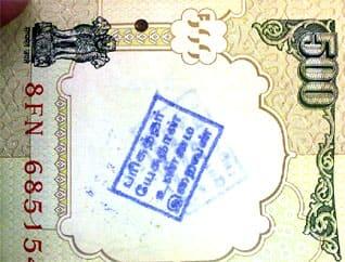 கடலோர கிராமங்கள்,ரூபாய் நோட்டு,மதப்பிரசாரம், religious compaign,coastal districts,tamilnadu