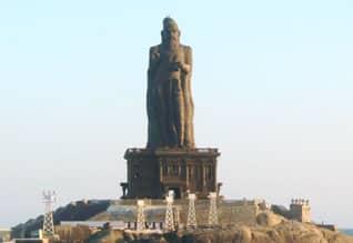 திருக்குறள் காட்டும் திருப்பாதை