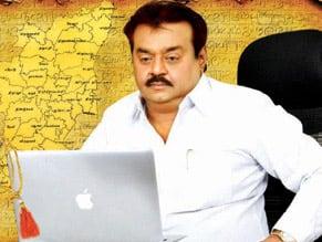 Tamilnadu Assembly Election News: ரூ.45க்கு பெட்ரோல்; ரூ.35க்கு டீசல்; பொங்கலுக்கு ஒரு வாரம் லீவு: தேமுதிக வாக்குறுதி