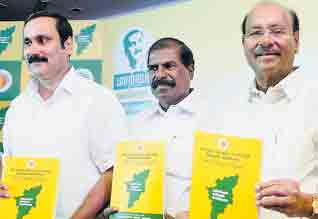 Tamilnadu Assembly Election News:  தி.மு.க., தேர்தல் அறிக்கை: ராமதாஸ் பாய்ச்சல்