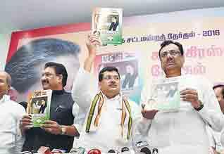 Tamilnadu Assembly Election News:  'அரசு ஊழியர்கள், போலீஸ் நலவாரியம் அமைக்கப்படும்'