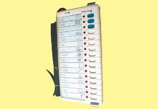 Election 2016 News: 234 தொகுதிகள் உருவானது எப்படி - தேர்தல் சுவாரஸ்யம்