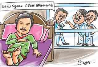 Tamil News Election 2016  'கார்த்திக்கை பார்க்கவே முடியவில்லை'தெறித்து ஓடி வந்த கட்சிகள் புலம்பல்