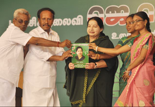 Tamilnadu Assembly Election News: ரூ.1.14 லட்சம் கோடி:  தேர்தல் அறிக்கையில்சலுகை மழை