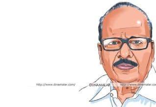 Tamilnadu Assembly Election News: முதல்வராக இருந்ததை பிரதமாரதும் மறந்துவிட்டாரா?