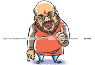 Tamilnadu Assembly Election News: தேர்தல் கிசு.. கிசு..