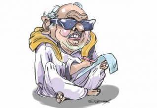 Tamilnadu Assembly Election News: விசாரணை கமிஷன் கருணாநிதி உறுதி