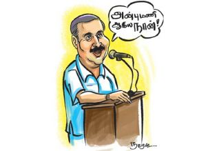 Tamilnadu Assembly Election News: கனா கண்டேனடி தோழி....!
