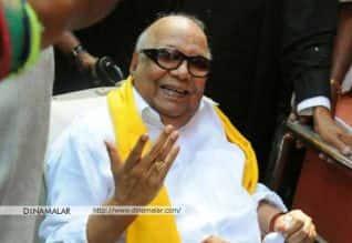 Tamilnadu Assembly Election News: ரூ.570 கோடிக்கு சொந்தக்காரர்கள் யார்? கருணாநிதி