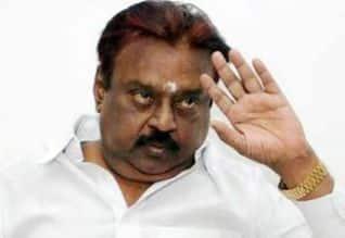 Tamilnadu Assembly Election News:  விஜயகாந்த் 'டிபாசிட்' காலி