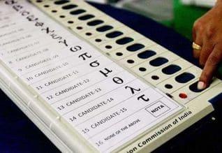 Tamilnadu Assembly Election News: வேட்பாளர்களை நோக வைத்த நோட்டா
