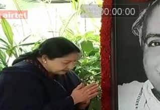 Tamilnadu Assembly Election News: அ.தி.மு.க., சட்டசபை குழு தலைவராக ஜெ., தேர்வு
