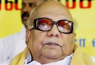 Tamilnadu Assembly Election News:  முதல்வர் காலில் விழுந்து வணங்குவது தான்  பாரபட்சமற்ற நடவடிக்கையா: கருணாநிதி