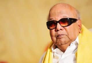 Tamilnadu Assembly Election News: கருணாநிதி ஆசை  தஞ்சையில் நிறைவேறுமா?