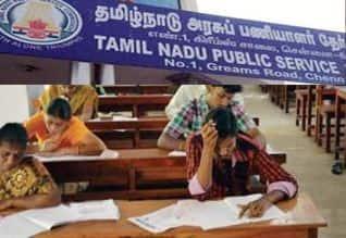 Image result for குரூப்-1 தேர்வு: அதிரடி நிபந்தனைகள்!!!