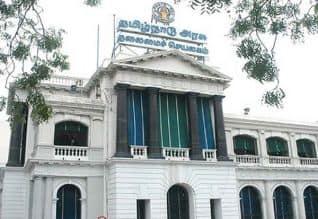 Tamil_News_large_169484220170121231222_318_219.jpg