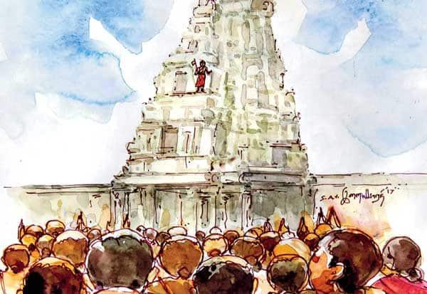 கோபுர வாசல்