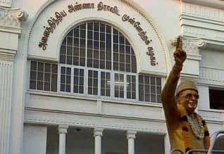 அதிமுக எம்எ.ல்.ஏ., கொறடா உத்தரவு