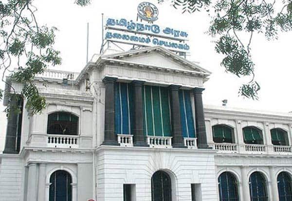 தலைமை செயலகம், உயரதிகாரிகள் ஆலோசனை