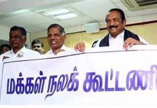 Tamil_News_large_173307520170319011345_318_219.jpg