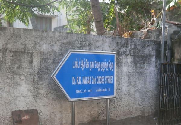 ஆர்.கே.நகர், புதிய சங்கங்கள், தினகரனின் ஐடியா