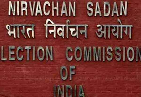தேர்தல் ஆணையம், அதிகாரப்பூர்வ அறிவிப்பு, விவரம்